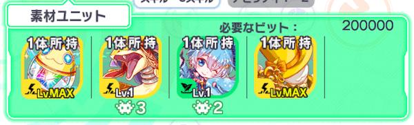 Unit1299_初音ミクV3_sozai
