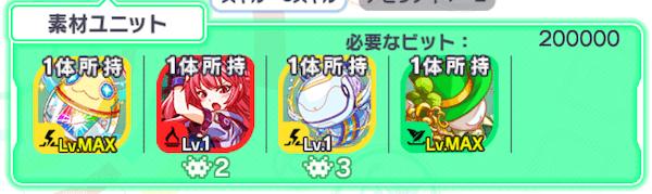 Unit1298_雪ミク2017_sozai